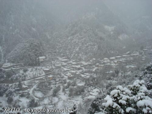 Χρυσω - Το χωριό χιονισμένο