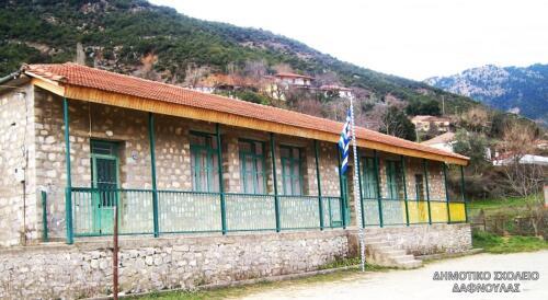 Δημοτικό Σχολείο Δαφνούλας © Πολιτιστικός Σύλλογος Δαφνούλας