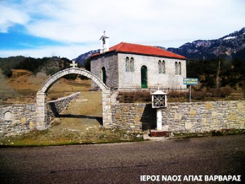 Ιερός Ναός Αγίας Βαρβάρας ©  Πολιτιστικός Σύλλογος Δαφνούλας