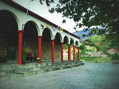 Ιερός Ναός Αγίου Δημητρίου στον οικισμό Δαφνούλα ©  Πολιτιστικός Σύλλογος Δαφνούλας