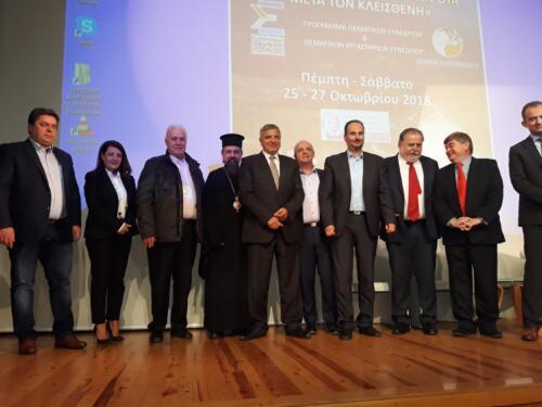 """Στιγμιότυπο απ' τη συμμετοχή του Δημάρχου στο συνέδριο """"Διοίκηση και Οργάνωση των ΟΤΑ μετά τον Κλεισθένη"""""""
