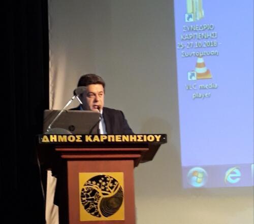 """Ομιλία Δημάρχου Αγράφων στο συνέδριο """"Διοίκηση και Οργάνωση των ΟΤΑ μετά τον Κλεισθένη"""""""