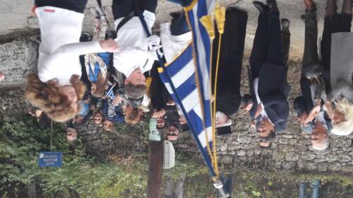 Παρέλαση, Γρανίτσα