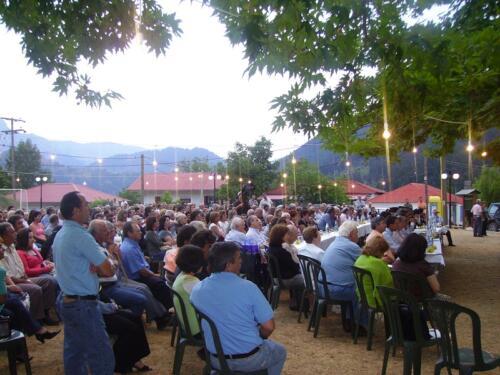 Πλατεία Τροβάτου - Συνέδριο