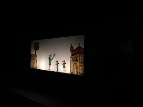 Θέατρο Σκιών
