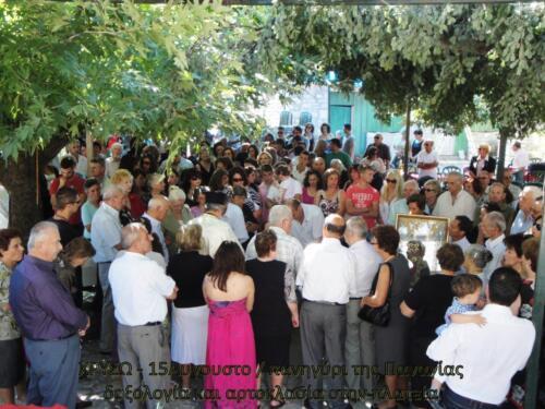 Χρυσω-Δεκαπενταύγουστος - Πανηγύρι της Παναγίας - Δοξολογία και Αρτοκλασία στην πλατεία