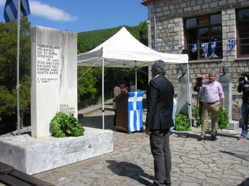 Κατάθεση στεφάνου υπουργού, Π. Βίνιανη